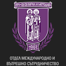 St Cyril and St Methodius University of Veliko Tarnovo, International Relations Office